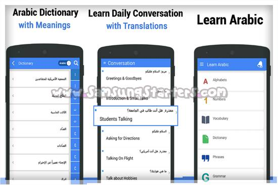 Learn Arabic Laguage