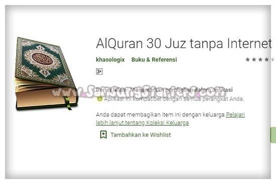 Al Quran 30 Juz Offline