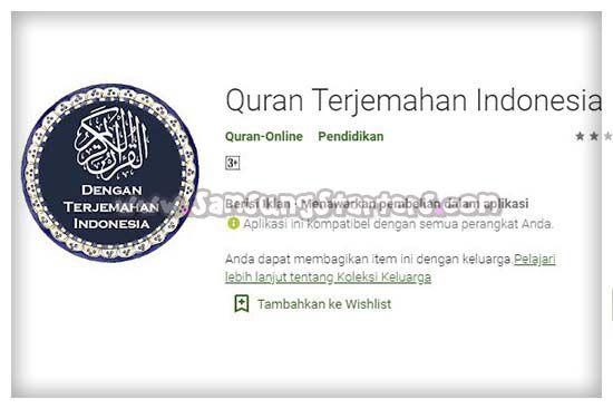 Quran Terjemah Indonesia