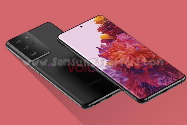 Spesifikasi dan Harga Samsung S21 Ultra